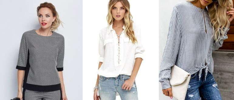 Блузы и кофты в стиле casual