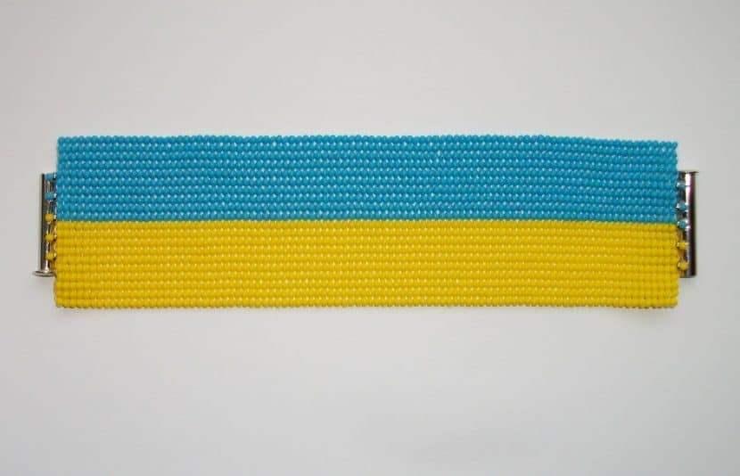 Браслет флаг Украины