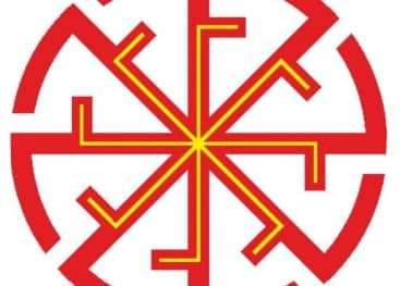 Символика славян
