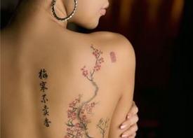 Женские татуировки сакуры