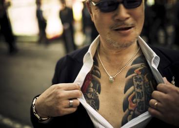 Татуировки Якудза