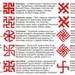 Татуировки символов-оберегов