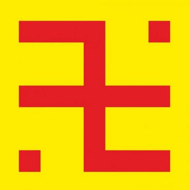 Символ Огневица