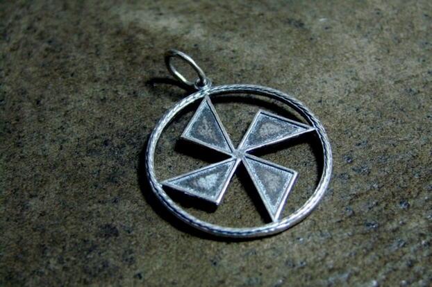 Медальон Стрибожич