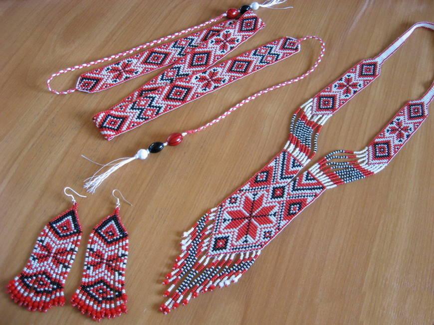 украинский гердан
