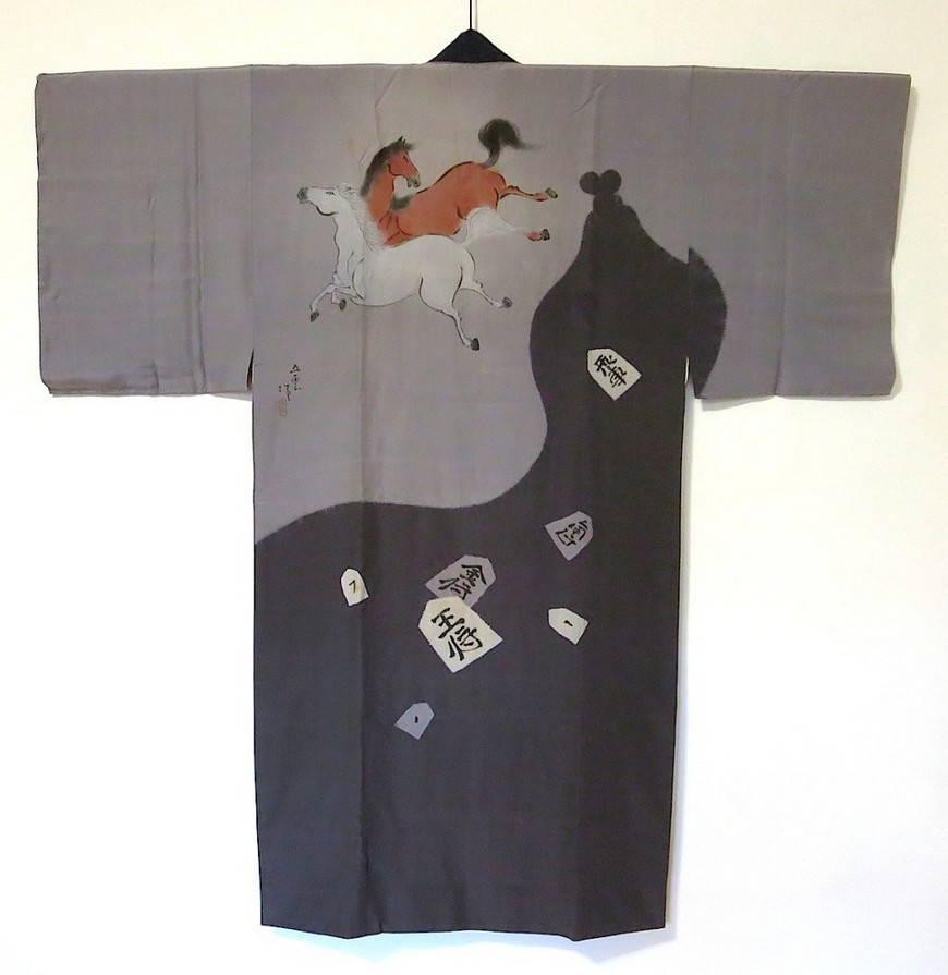 Нагадзюбан японское кимоно