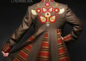 Украинский орнамент от Любви Черниковой