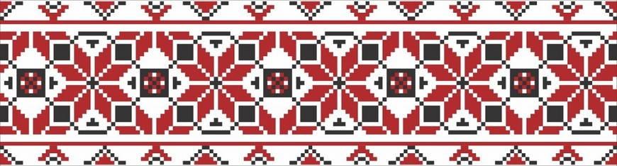 украинский орнамент Чернобривцы
