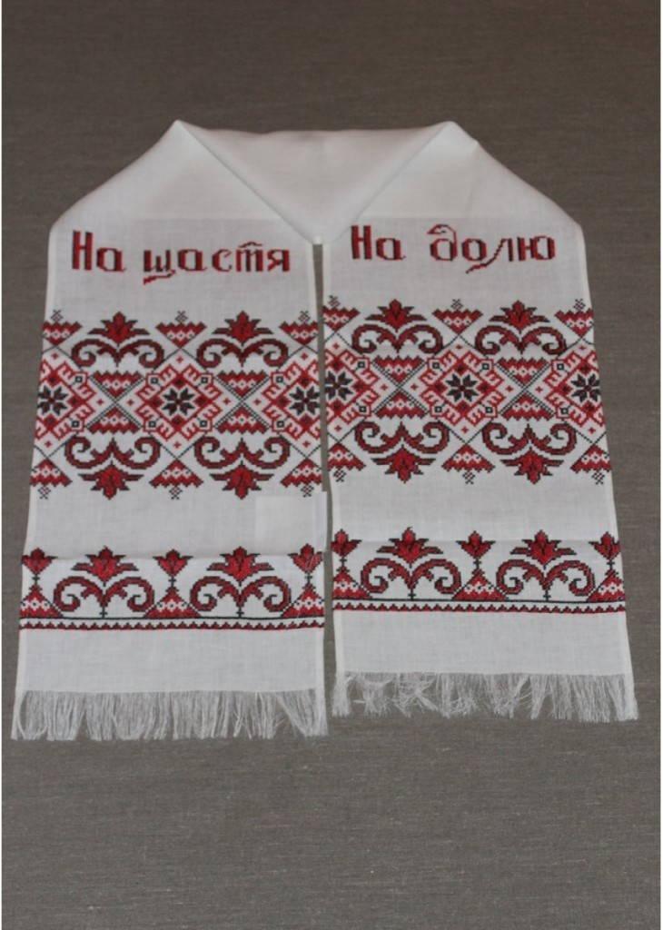 украинский рушник с пожеланиями