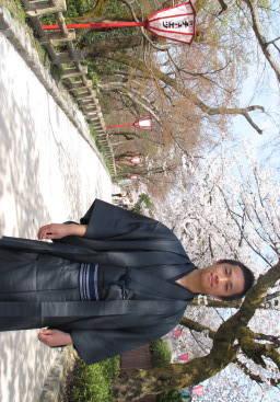 Мужские кимоно