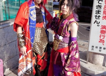 Японская молодежная мода