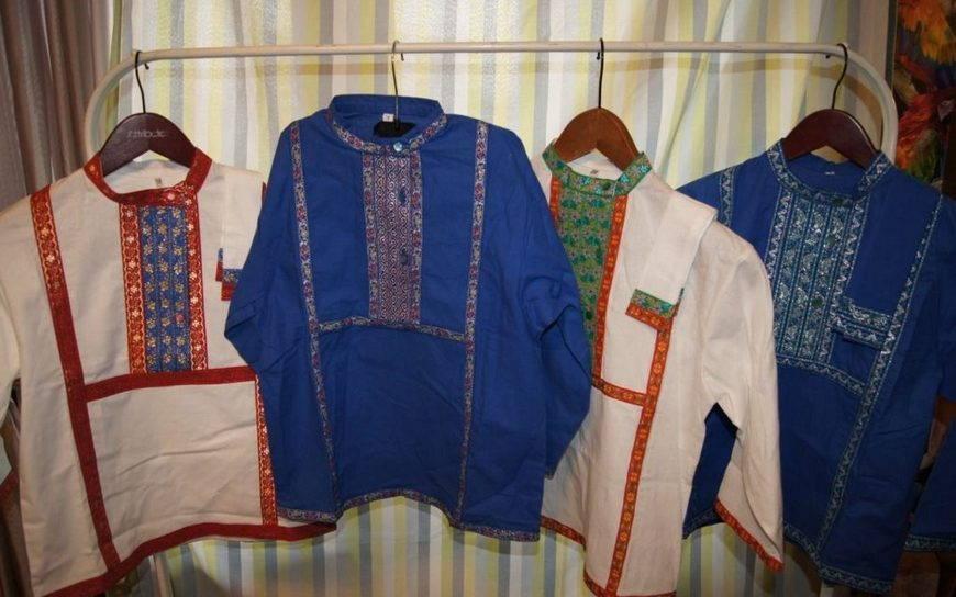 Разные рубахи