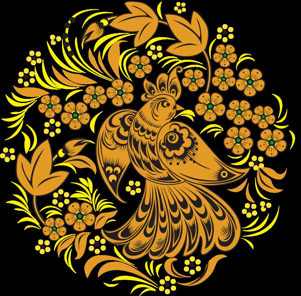 Русский орнамент, секреты и значение символов в узорах: http://ethnoboho.ru/slavyanskiy/drevnie-sekrety-russkogo-narodnogo-ornamenta.html