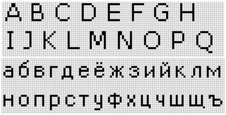 схема плетения браслетов из бисера с именами