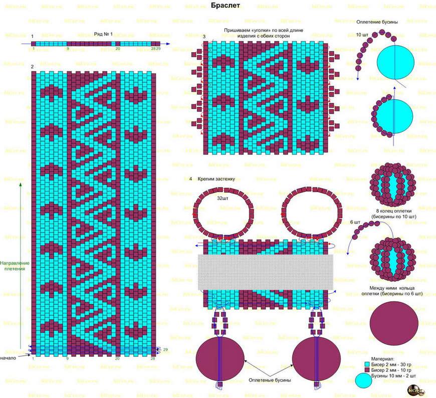 Интересные схемы для фенечек