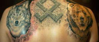 Славянская тематика: татуировки для мужчин и значение древних рун