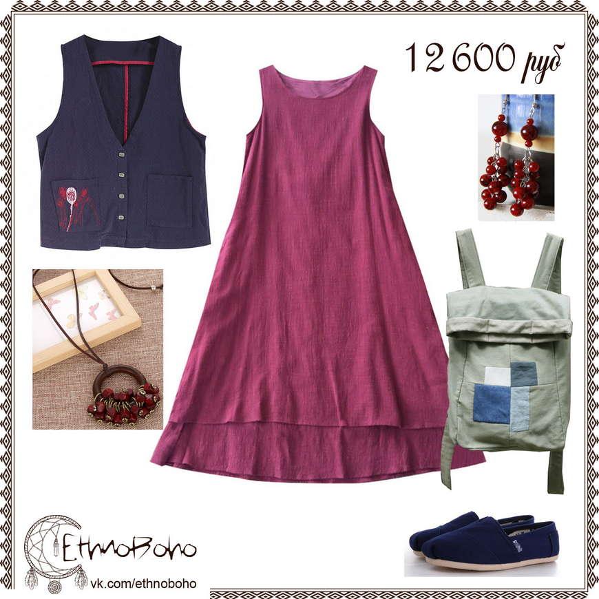 одежда платье