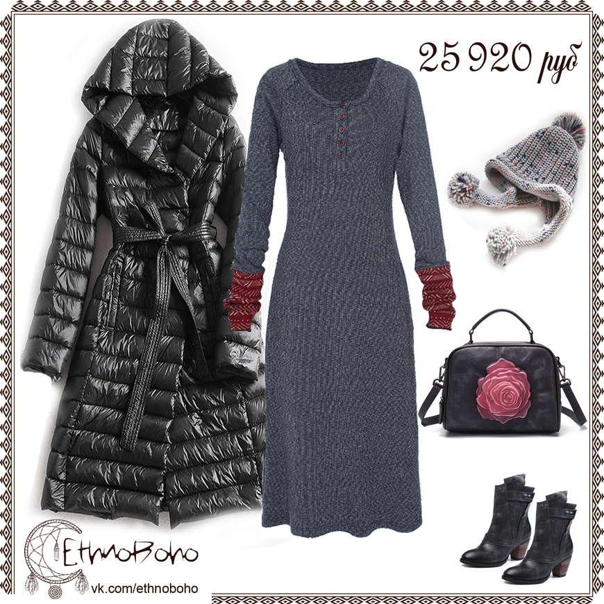одежда зима