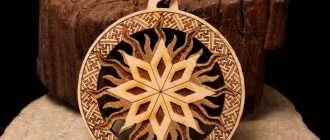Загадки древности: славянские обереги для дома и семьи